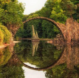 Il Rakotzbrücke a Gablenz, in Germania