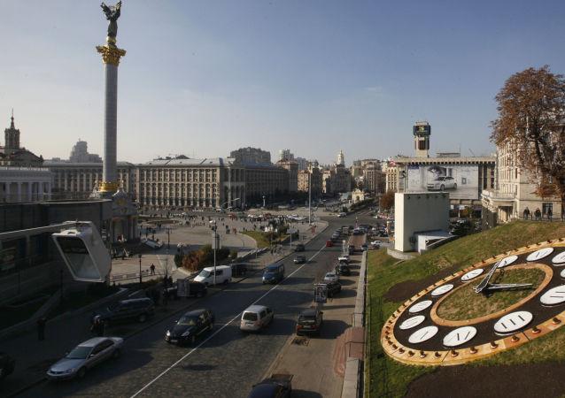 Una vista di Kiev