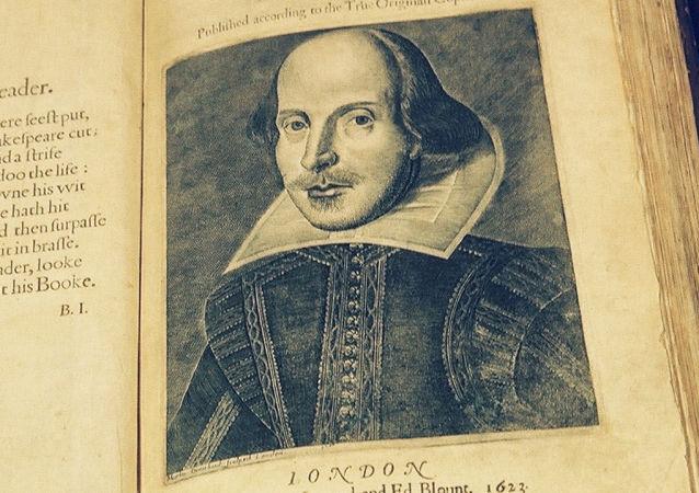 L'opera di Shakespeare