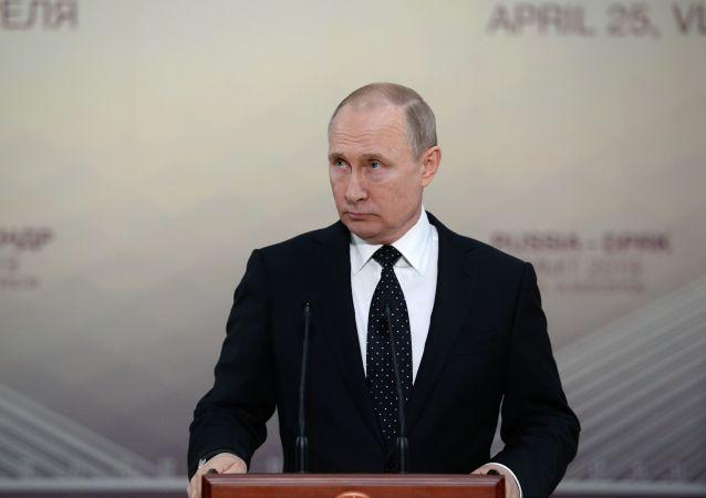 Vladimir Putin a Vladivostok
