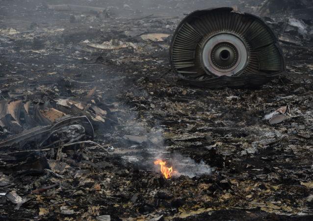 Rottami del boeing 777 della Malaysia Airlines (foto d'archivio)