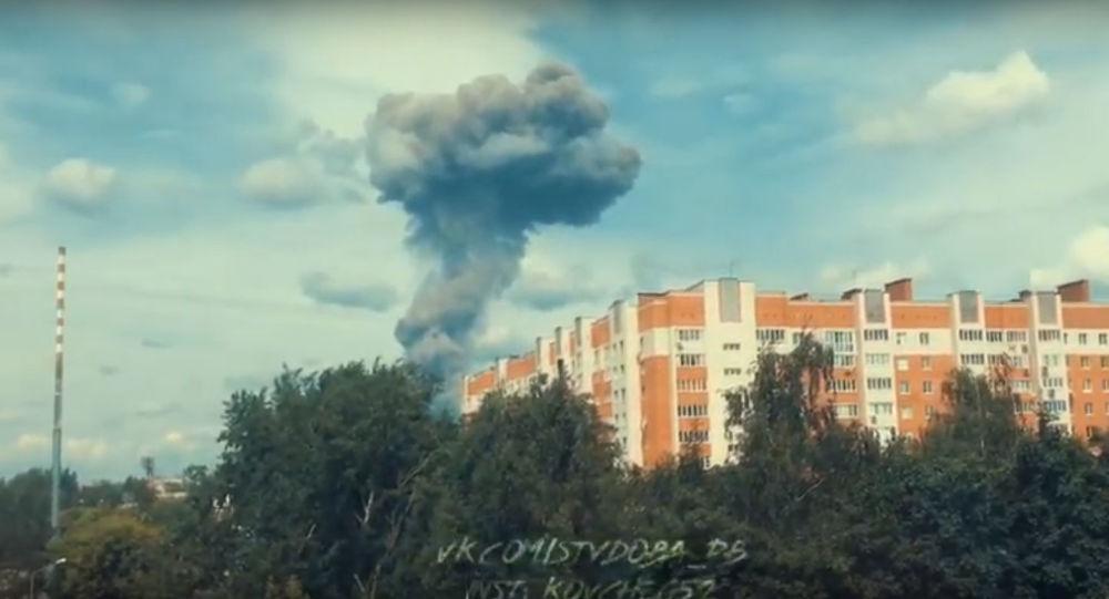 Russia, esplosione in fabbrica tritolo: due dispersi, 16 feriti