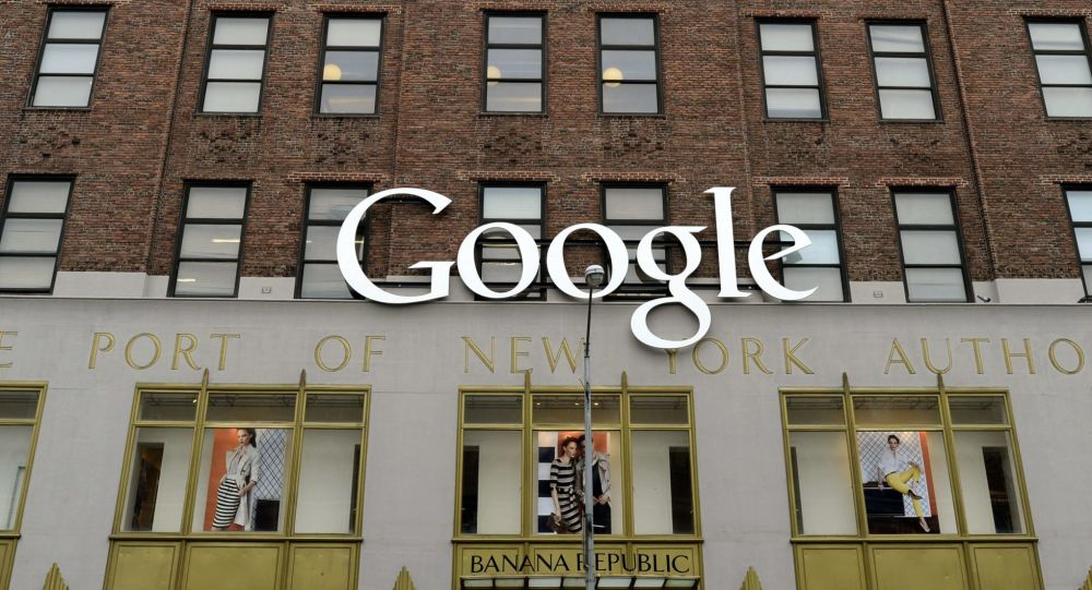 Quartier generale di Google a New York