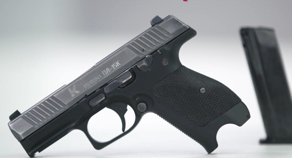 Pistola PL-15