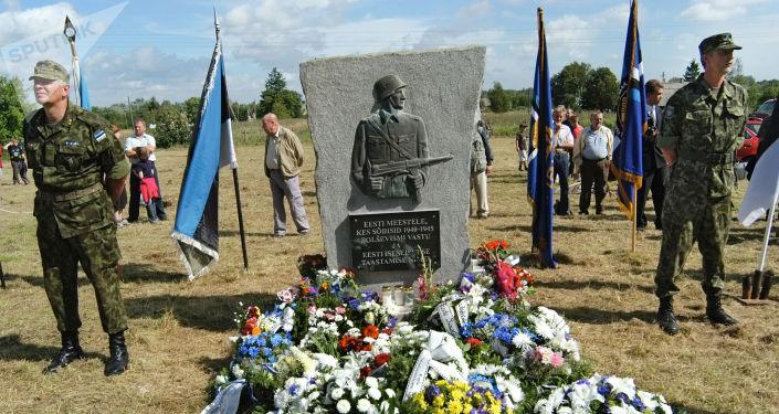 Il monumento ai legionari delle Ss
