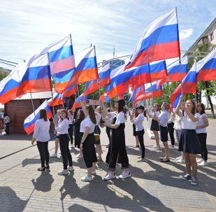 Festeggiamenti del Giorno della Russia