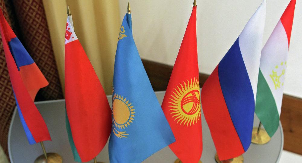 Bandiere SCO e Unione Economica Eurasiatica