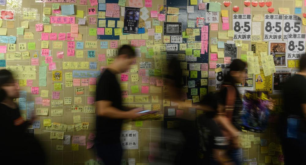 Il Lennon Wall a Tseung Kwan O (Hong Kong)