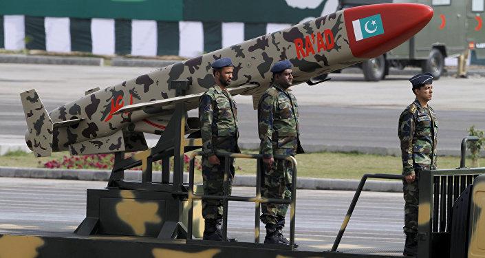 Missile Cruise Pakistan