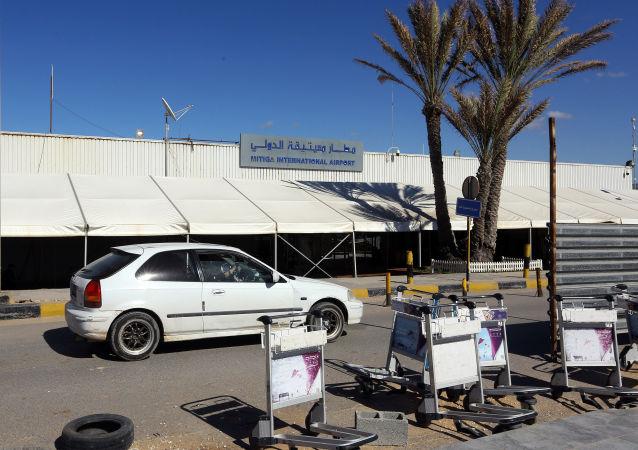 Aeroporto Internazionale di Mitiga