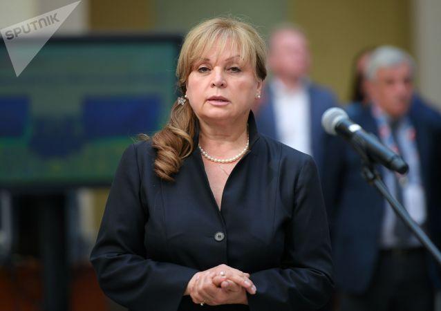 Ella Pamfilova, presidente della Commissione elettorale centrale della Federazione Russa