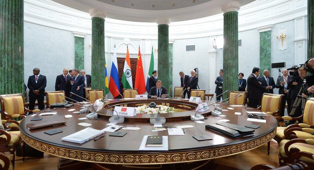 BRICS vertice