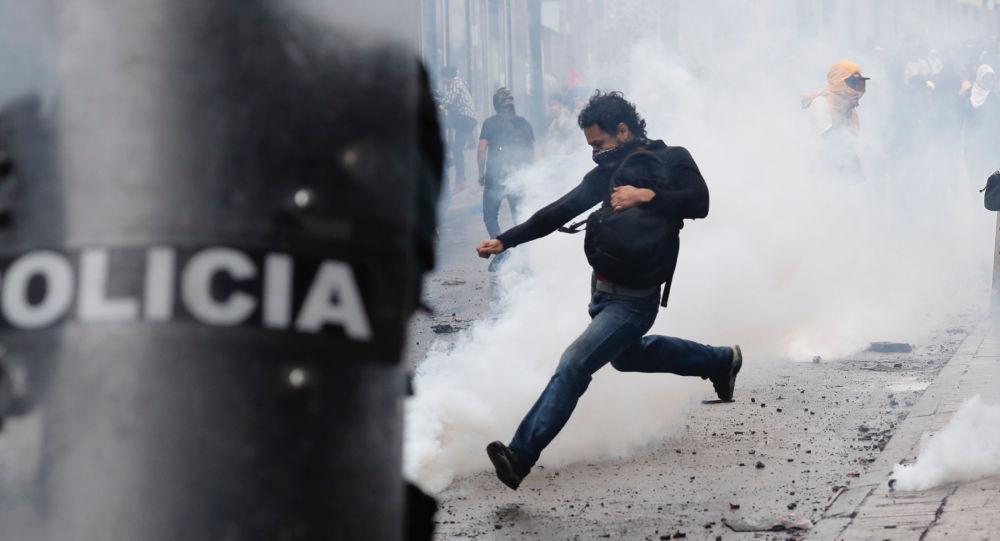Latina: L'Ecuador in piazza contro il paquetazo