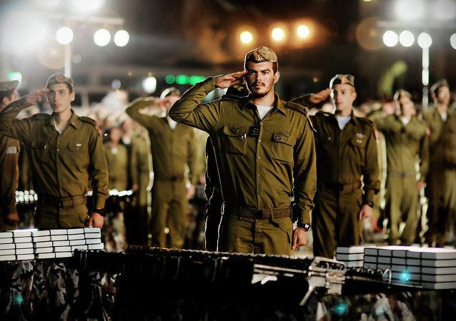 Le forze della difesa israeliane