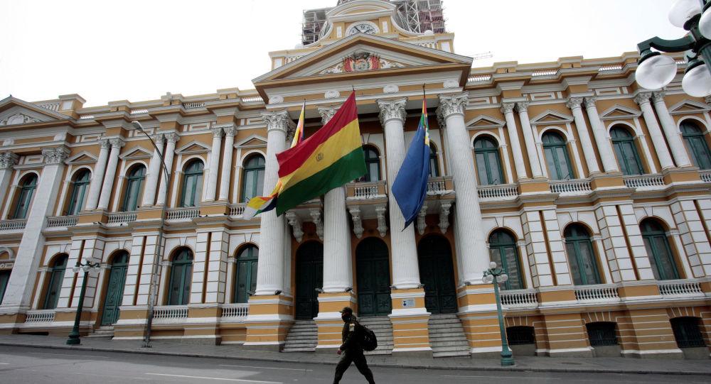 Il parlamento della Bolivia
