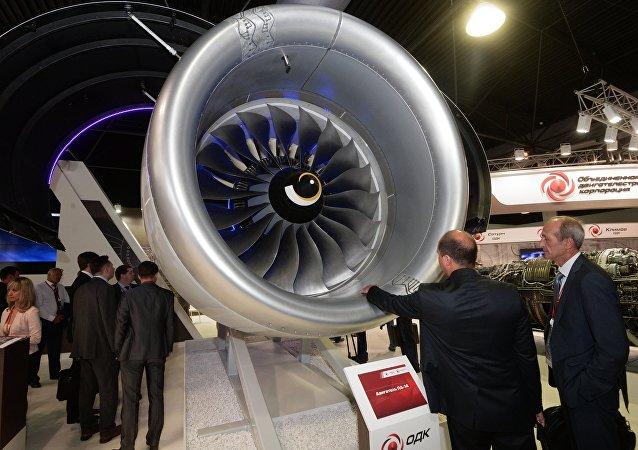 United Engine Corporation