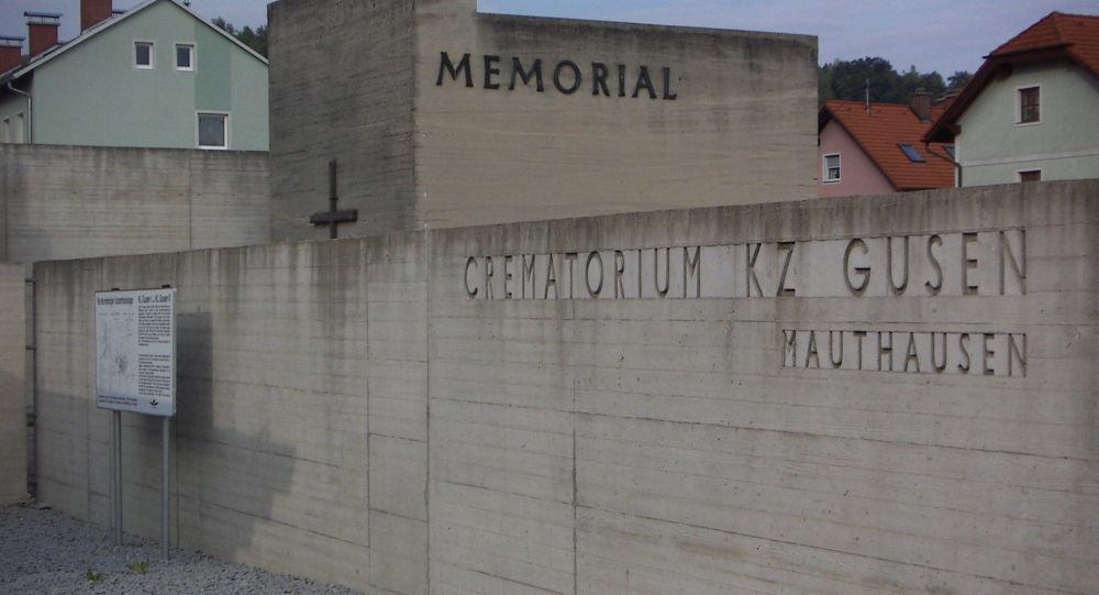 Campo di concentramento Mauthausen a Sankt Georgen an der Gusen, Austria.