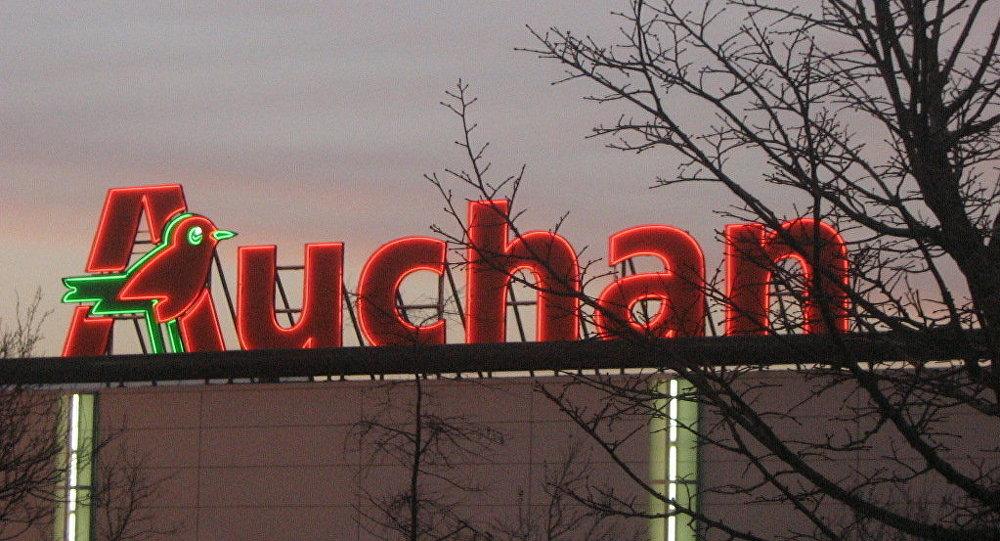 Il Gruppo Auchan annuncia i primi 47 esuberi Roncadelle