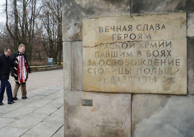 Monumento in onore dei caduti dell'Armata Rossa a Varsavia