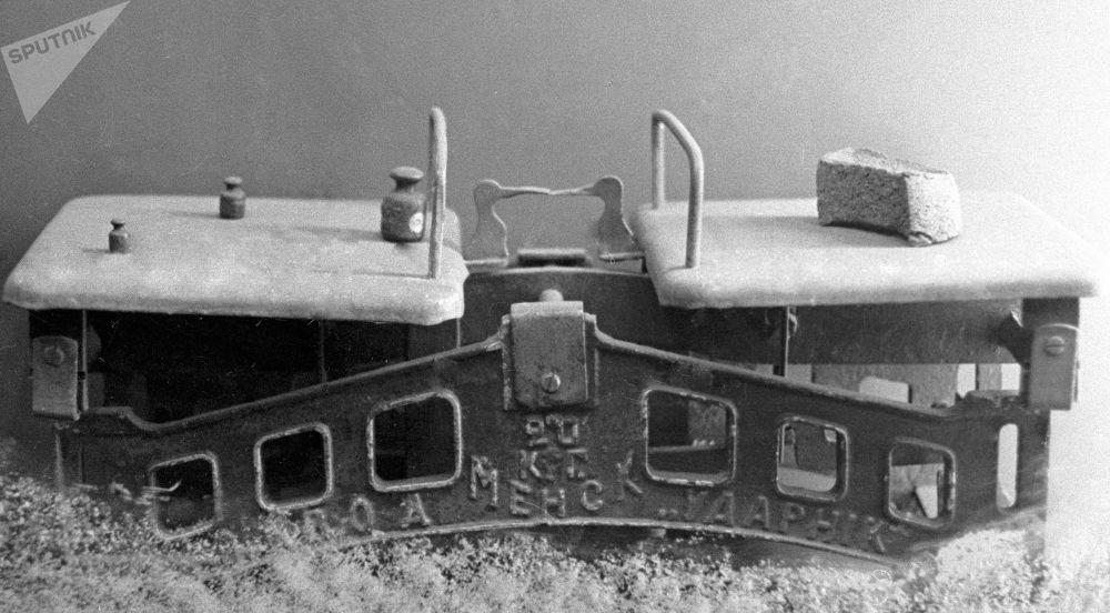 Le razioni di pane giornalere per i residenti di Leningrado assediata durante la Grande Guerra Patriottica del 1941-1945