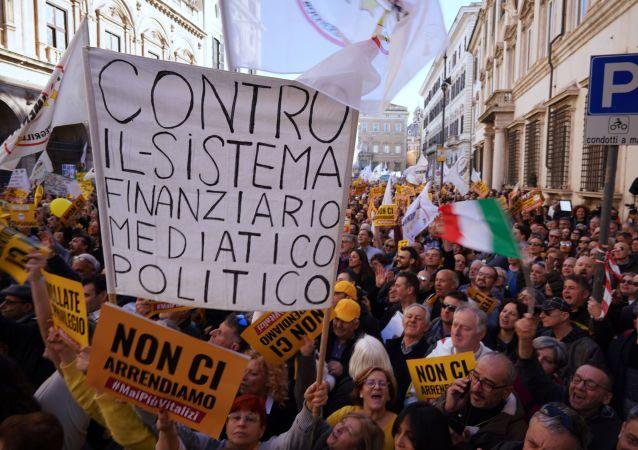 Manifestazione M5s contro i vitalizi a Roma
