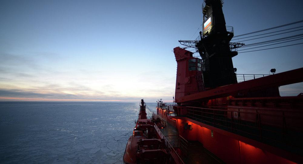 Polo Nord