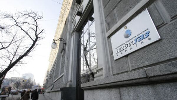 Ufficio centrale Naftogaz ucraina - Sputnik Italia