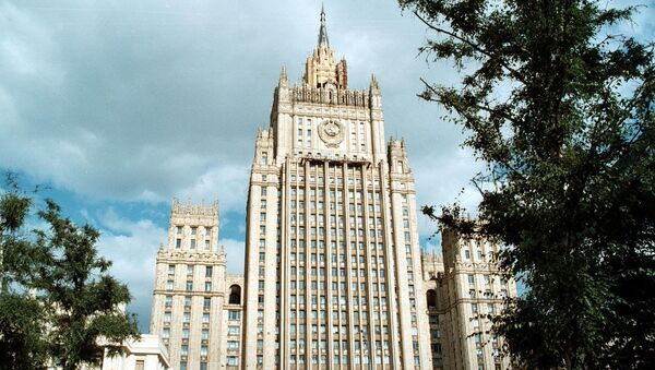 Ministero degli Esteri della Federazione Russa - Sputnik Italia