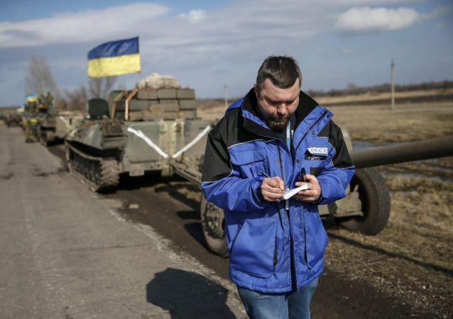 Osservatore OSCE in Ucraina