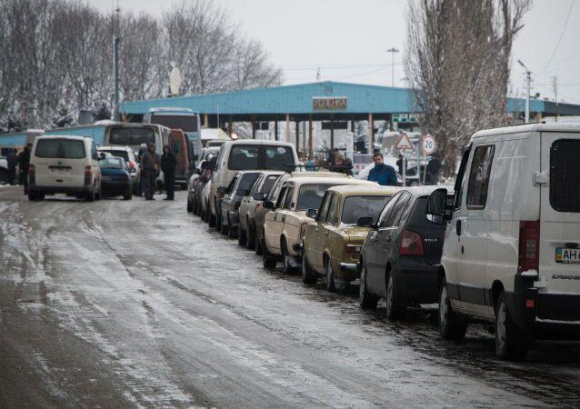 La frontiera tra Russia e Ucraina