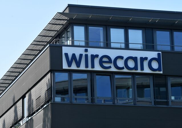 Wirecard (Archiv)