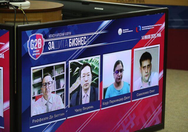 Forum G2B Ufa, la sessione dedicata allo scambio di esperienze internazionali sulla gestione della crisi economica durante la pandemia Covid