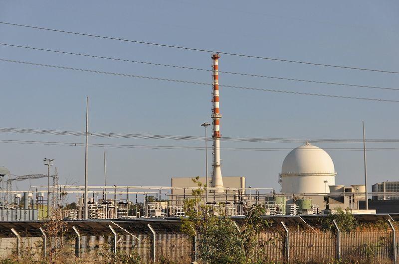 Centrale nucleare di Latina