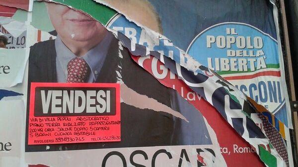 Cartello vendesi - Sputnik Italia