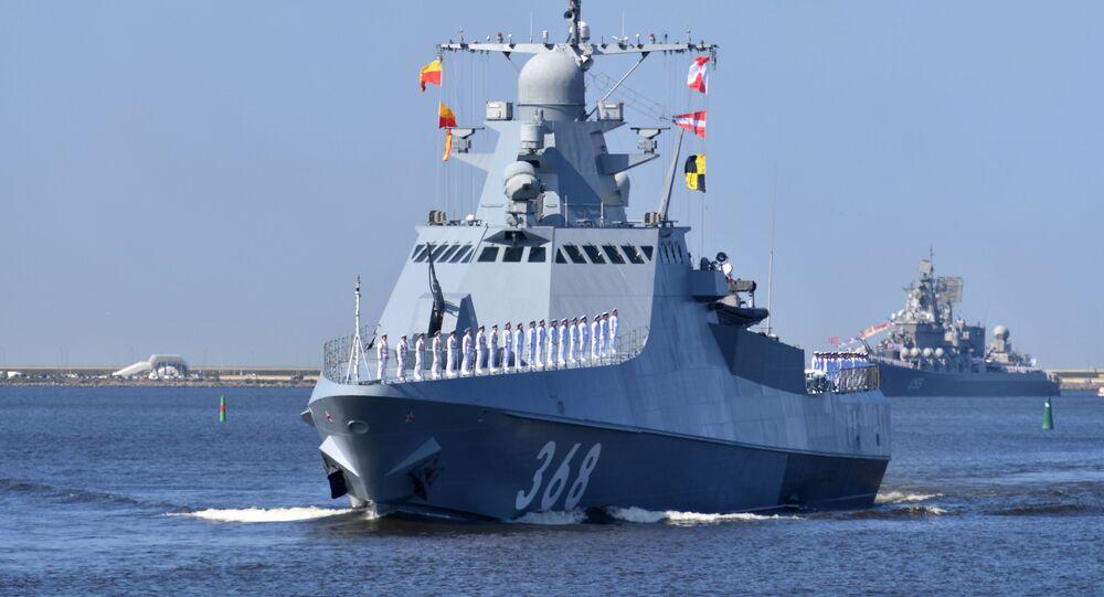 Nave da pattugliamento russa Vasily Bykov (foto d'archivio)