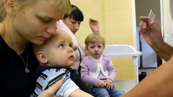 Vaccinazione  - Sputnik Italia