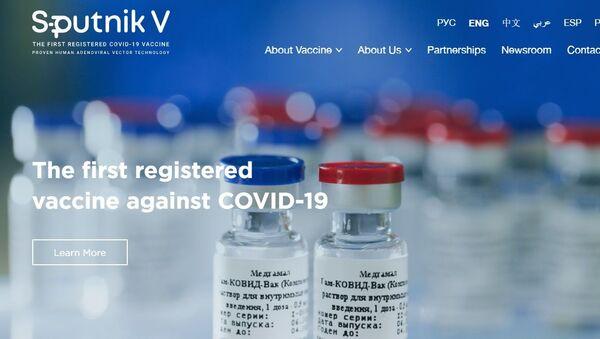 Sito dedicato al vaccino anti-COVID Gamaleya - Sputnik Italia