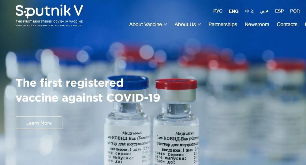 Sito dedicato al vaccino anti-COVID Gamaleya