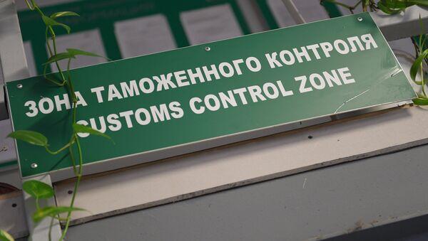 Zona di controllo doganale in Russia - Sputnik Italia