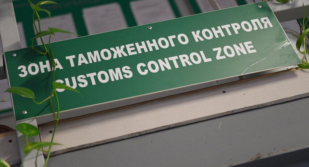Zona di controllo doganale in Russia