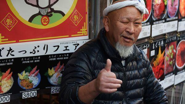 Un anziano giapponese - Sputnik Italia