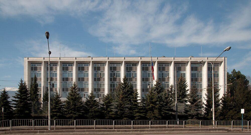 Ambasciata russa a Sofia, Bulgaria.