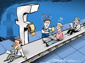 Imbavagliare la bocca con il metodo di Zuckerberg