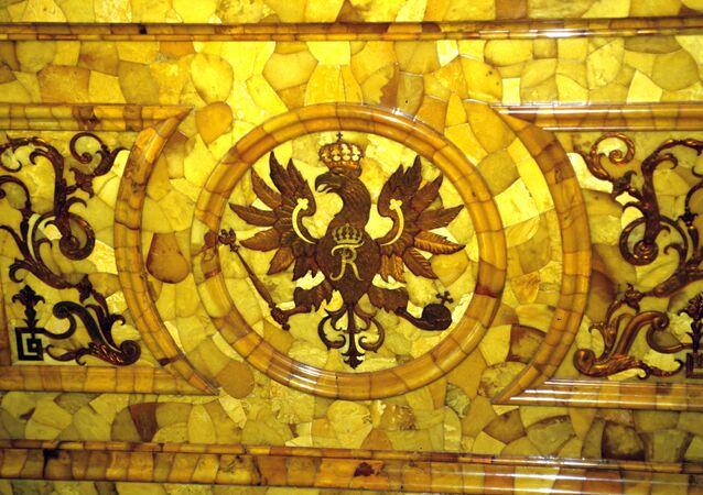 Frammento della Camera d'ambra