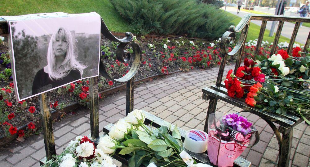 Il luogo della morte della giornalista Irina Slavina
