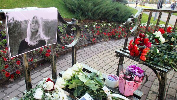Il luogo della morte della giornalista Irina Slavina - Sputnik Italia