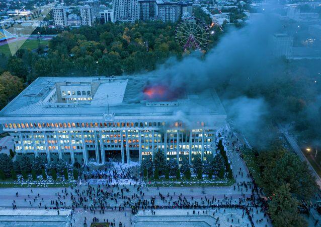 La Casa Bianca a Bishkek, in Kirghizistan