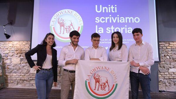La giovane Roma - Sputnik Italia