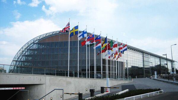 Sede della Banca Europea degli Investimenti, Lussemburgo - Sputnik Italia