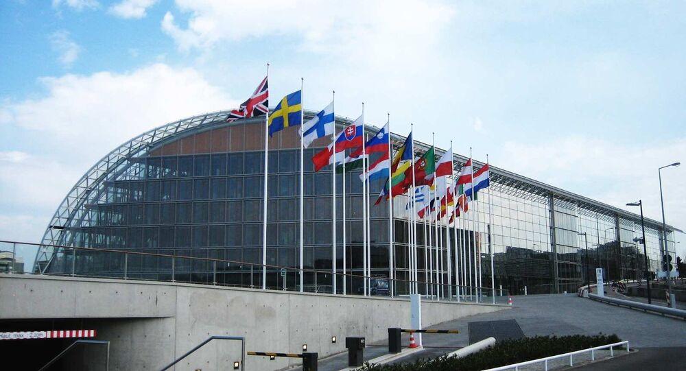 Sede della Banca Europea degli Investimenti, Lussemburgo